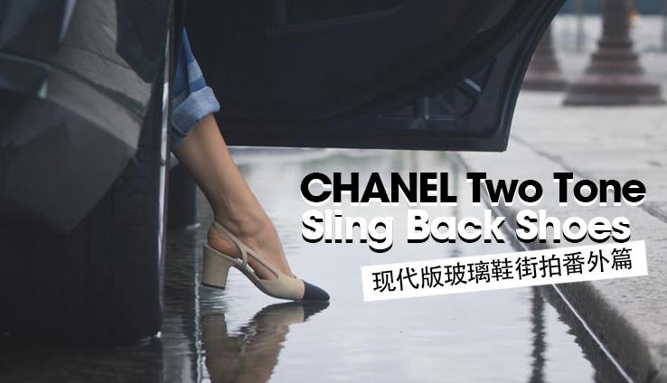 Show Fashion - Magazine cover