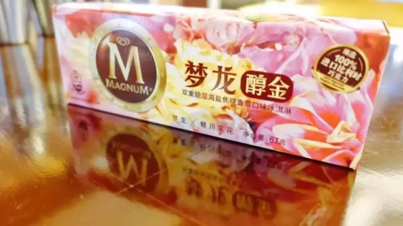 蜷川实花版的冰淇淋,只在一年只开一个月的「 梦龙 pleasure store 」